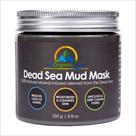 dead sea mud mask benefits and reviews